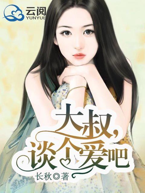 风流董事长小说_将进酒小说